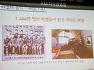 ?문화대혁명해부,마오이야기,Mao's story in China,시진핑,홍의병,김상문회장,강남경제인포럼