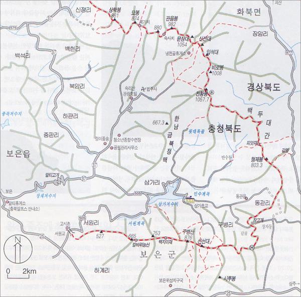 충북 알프스: 구간