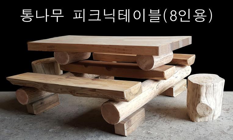 합판목재,인테리어자재(전화041-522-8801)