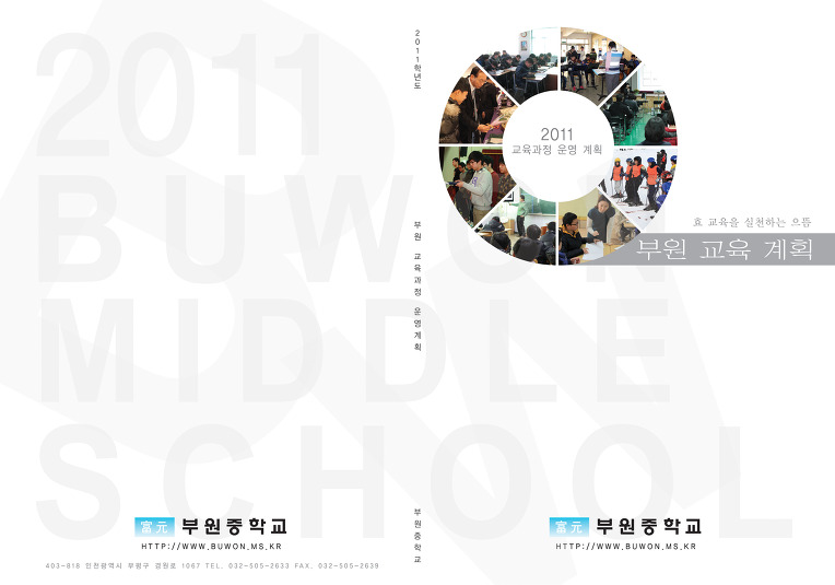 search results for 2013 and 2014 calendar calendar 2015