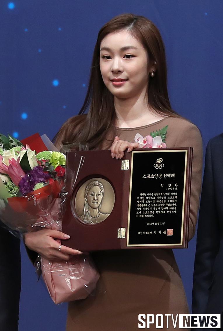 Юна Ким - Страница 3 2244283D5835EFAF2BC3FD