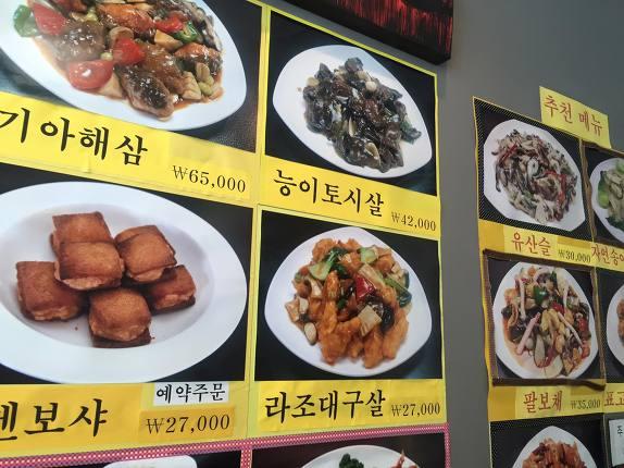 동탄 상해루_이연복 쉐프의 스승 곡금초 선생의 중국집