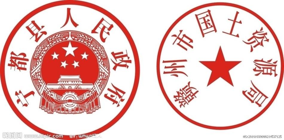 중국의 관인은 어떻게 네모(方形)에서 둥글게(圓形) 바뀌었는가?