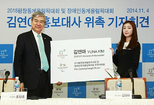 "Olympic Champion and ""Figure Skating Queen"" Yuna Kim named PyeongChang 2018 Games Ambassador launching a new iconic role to promote the Olympics"