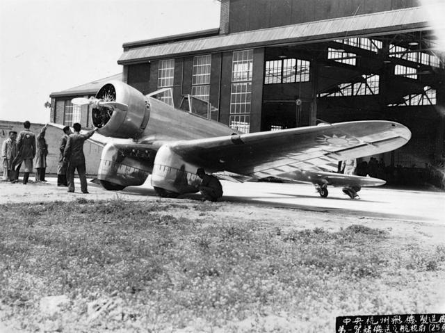 1940년대 중국최초의 비행기제조공장