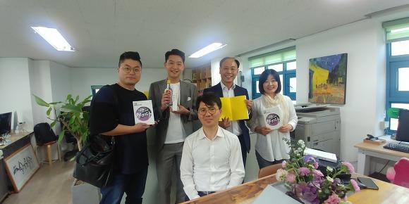 도심속 인문학 보금자리 숭례문학당 - 기업탐방 (주)행복한상상 190521