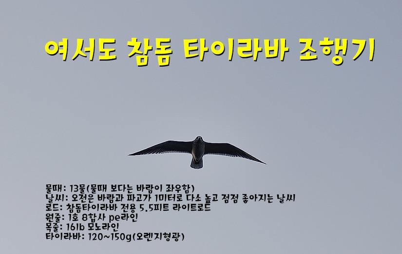 994F84495C60C7E2050E78