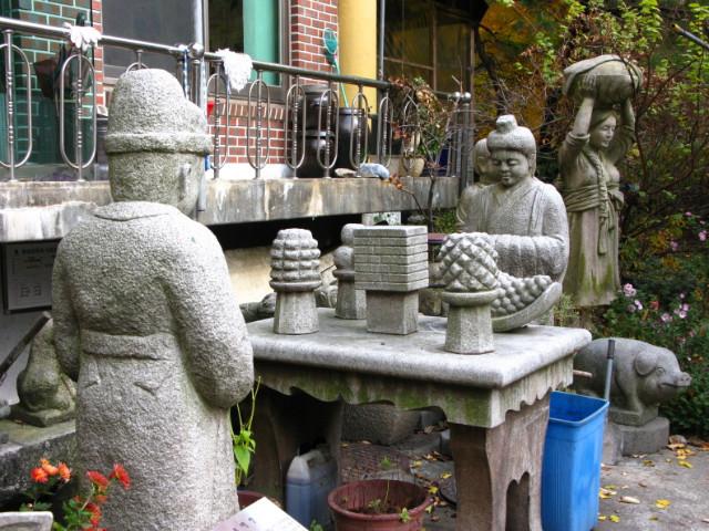 남한산성 큰골 돌조각 공원
