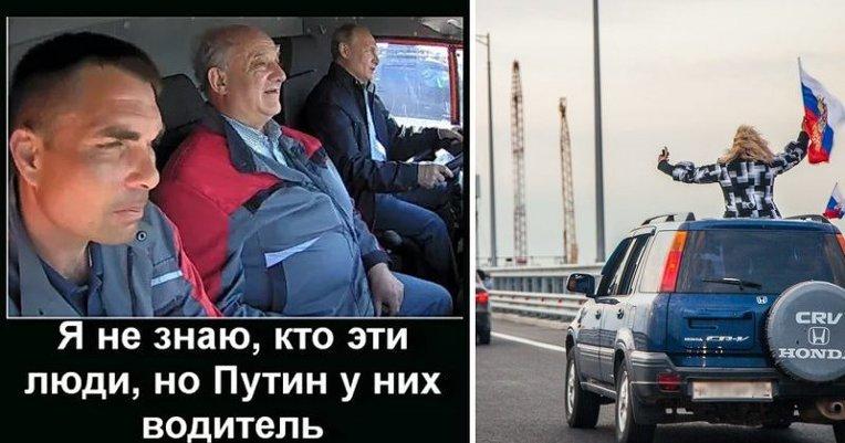 푸틴의 크림대교 트럭 주행쇼...'영유권 의지 과시'